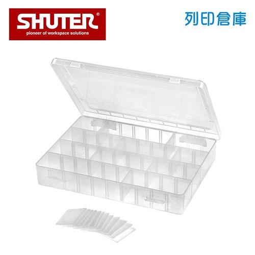 SHUTER 樹德 SO-2518 多格風格小集盒 透明色 (個)