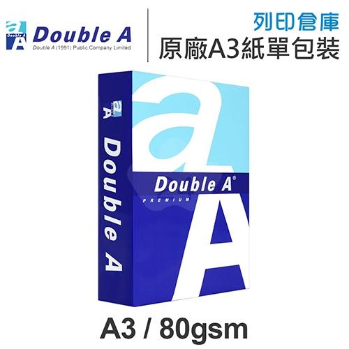 Double A 多功能影印紙 A3 80g (單包裝)