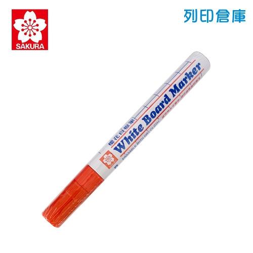 SAKURA 櫻花 LWBK-19 白板筆 紅色 1支