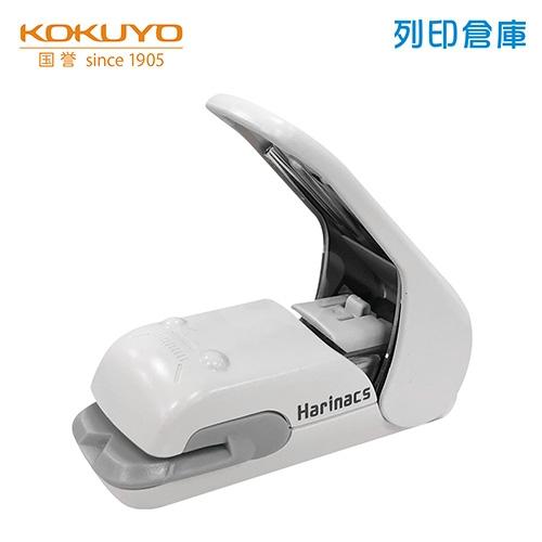 【日本文具】KOKUYO 國譽 SLN-MPH105W 5枚美壓款 環保無針釘書機 白色 (支)