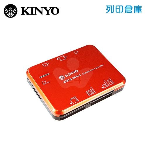 KINYO KCR355 晶片讀卡機 紅色