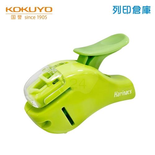 【日本文具】KOKUYO 國譽 KOSLN-MSH305G 無針釘書機 綠色 (支)