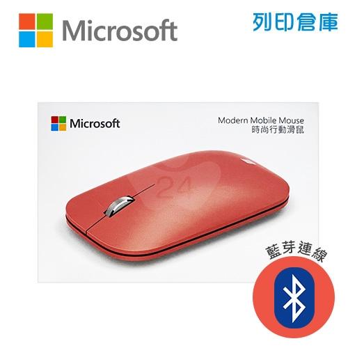 Microsoft 微軟 KTF-00048 時尚行動滑鼠-蜜桃粉(藍芽)