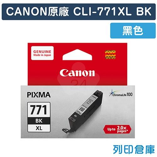 CANON CLI-771XLBK 原廠淡黑色高容量墨水匣