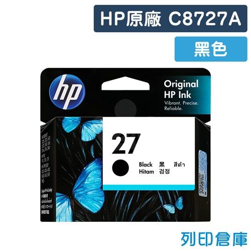 HP C8727A (NO.27) 原廠黑色墨水匣