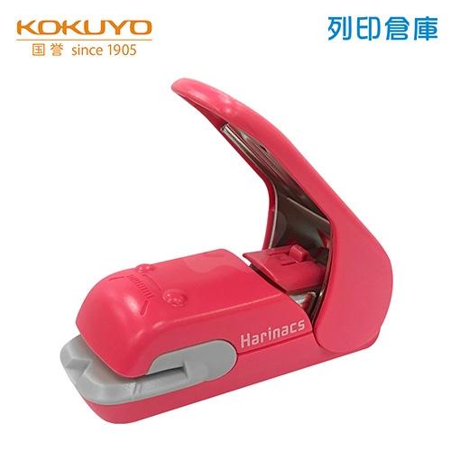 【日本文具】KOKUYO 國譽 SLN-MPH105P 5枚美壓款 環保無針釘書機 粉紅色 (支)