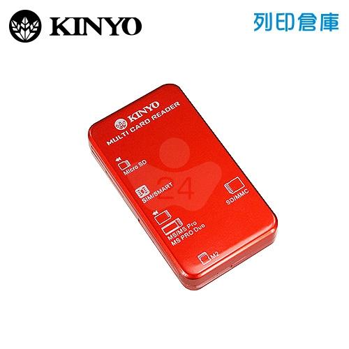 KINYO KCR353 多合一晶片讀卡機 紅色