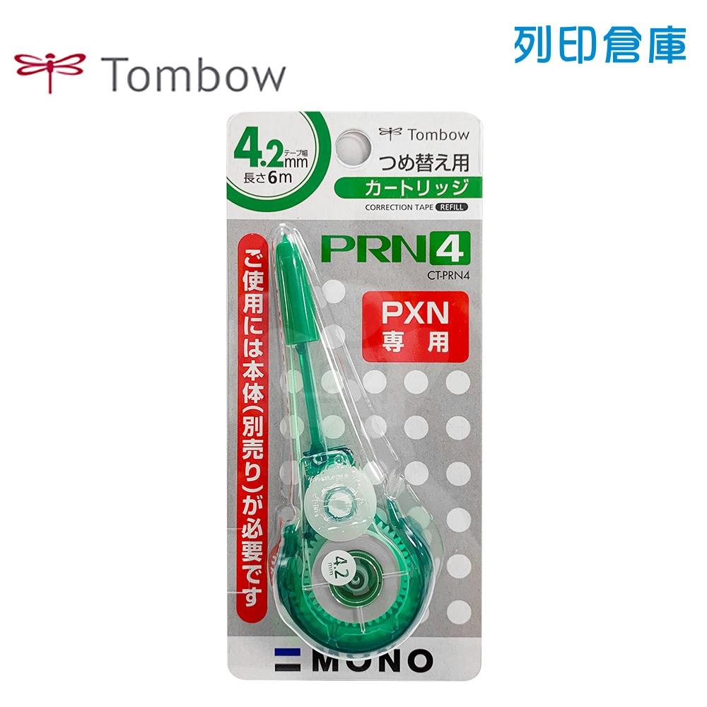 TOMBOW 蜻蜓牌 CT-PRN4 修正內帶 4.2mm*6M (個)
