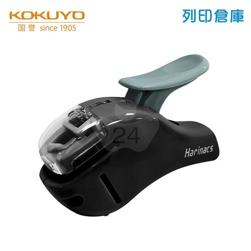 【日本文具】KOKUYO 國譽 KOSLN-MSH305DB 無針釘書機 黑色 (支)