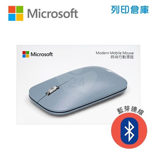 Microsoft 微軟 KTF-00036 時尚行動滑鼠-粉彩藍(藍芽)