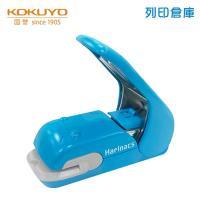 【日本文具】KOKUYO 國譽 SLN-MPH105B 5枚美壓款 環保無針釘書機 藍色 (支)