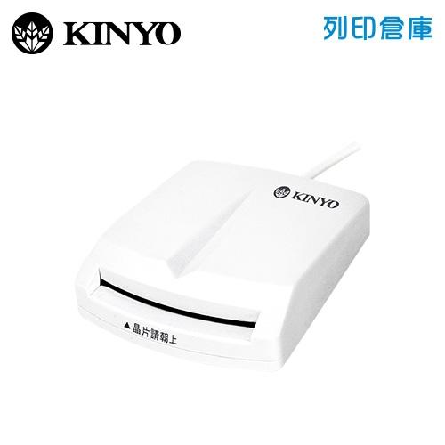 KINYO KCR350 晶片讀卡機 白色
