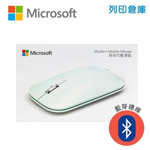 Microsoft 微軟 KTF-00024 時尚行動滑鼠-薄荷綠(藍芽)