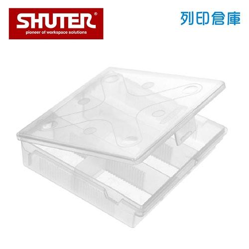 SHUTER 樹德 SO-1314 小集盒 透明色 (個)