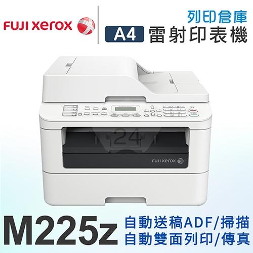 Fujixerox DocuPrint M225z 黑白無線雷射傳真事務機