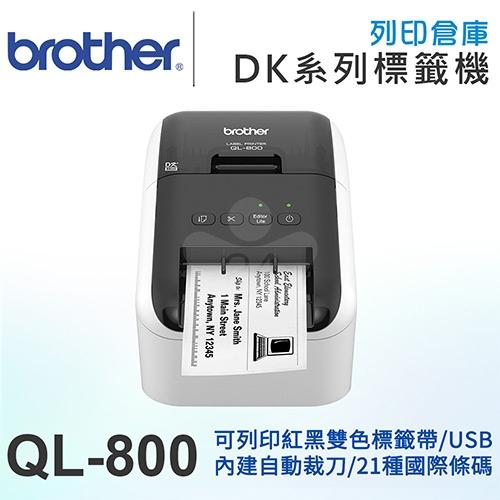 Brother QL-800 超高速商品標示食品成分列印機