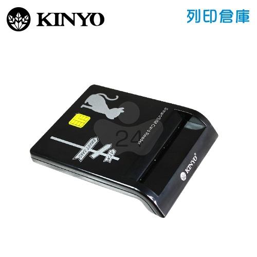 KINYO KCR339 晶片讀卡機 黑色