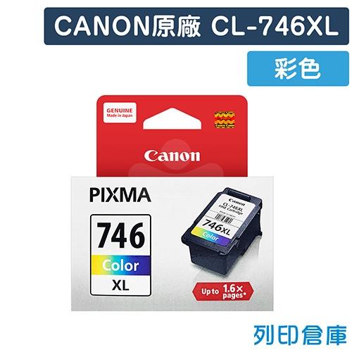 CANON CL-746XL 原廠彩色高容量墨水匣