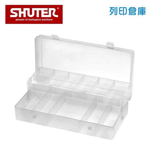 SHUTER 樹德 SO-2111 雙層風格小集盒 透明色 (個)