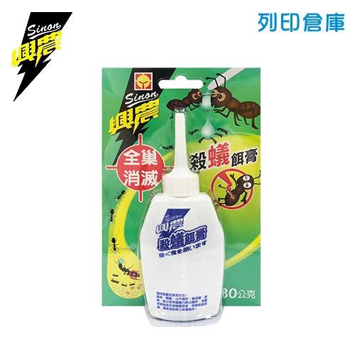 興農 殺蟻餌膏80g 1瓶