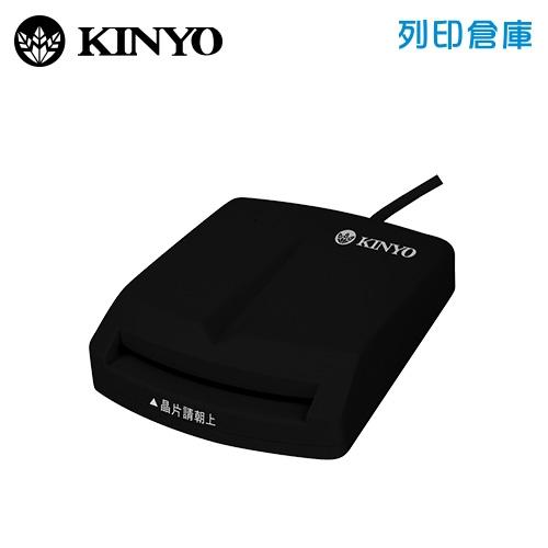 KINYO KCR350 晶片讀卡機 黑色