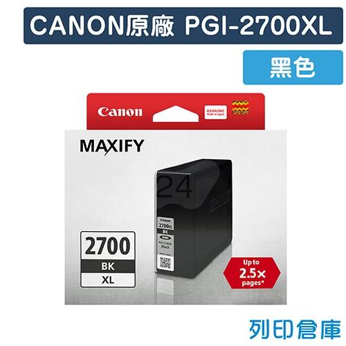 CANON PGI-2700XLBK 原廠黑色墨水匣