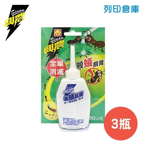 興農 殺蟻餌膏80g 3瓶/組