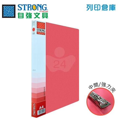 STRONG 自強 210(PP) 環保中間強力夾-紅 1本