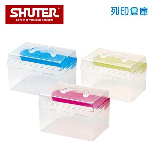 SHUTER 樹德 TB-702 童顏系列手提箱 混色 (個)