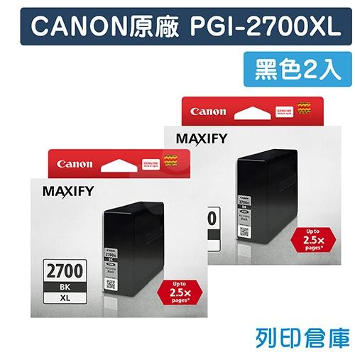 CANON PGI-2700XLBK 原廠黑色墨水匣(2黑)