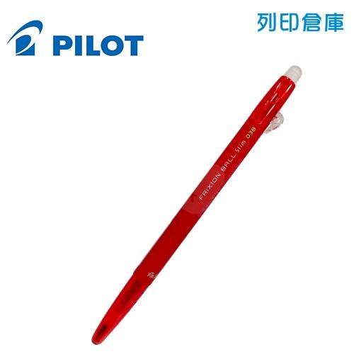 PILOT 百樂 LFBS-18UF-R 紅色 0.38 按鍵魔擦鋼珠筆 / 擦擦筆 1支