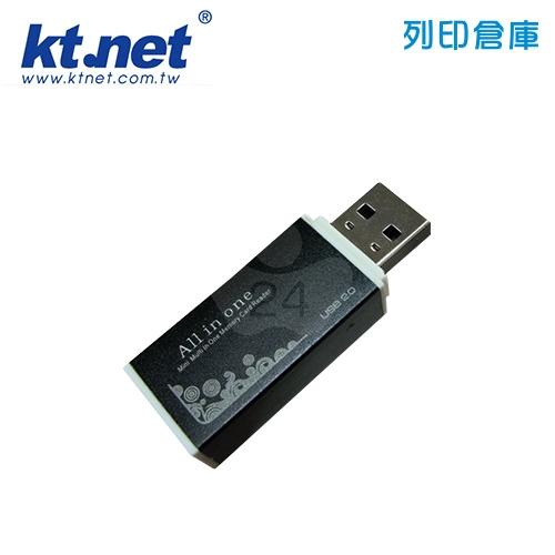 KTNET 彩樣II 鋁合金讀卡機 黑色