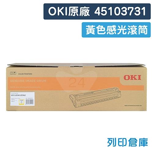 OKI 45103731 / C911 原廠黃色感光鼓