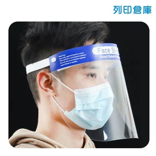 全透明全面防護面罩