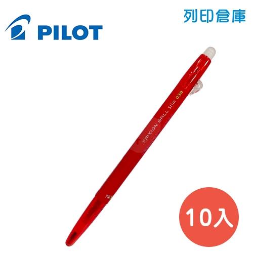PILOT 百樂 LFBS-18UF-R 紅色 0.38 按鍵魔擦鋼珠筆 / 擦擦筆 10入/盒