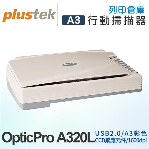 Plustek OpticPro A320L 快速A3彩色掃描器