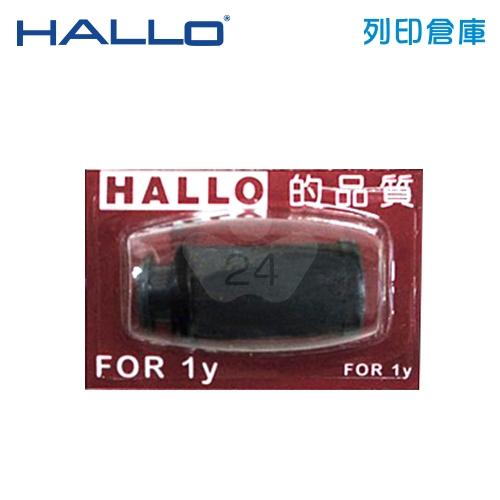 HALLO 單排標價機 1YB 墨球 (粒)