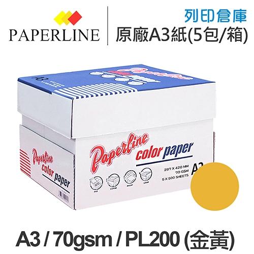 PAPERLINE PL200 金黃色彩色影印紙 A3 70g (5包/箱)