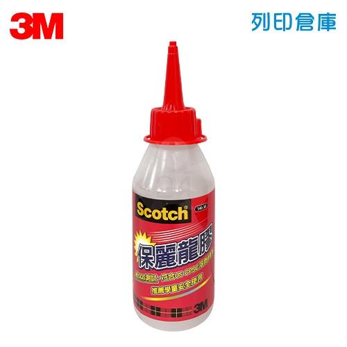 3M Scotch 保麗龍膠 540-30 30ml/瓶