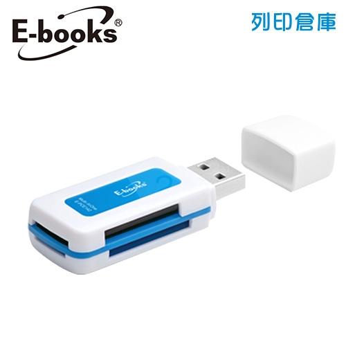 E-books T31 隨身型40合1 四槽讀卡機