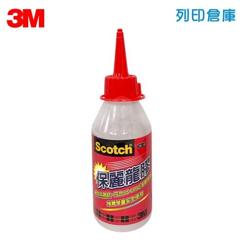 3M Scotch 保麗龍膠 540-100 100ml/瓶