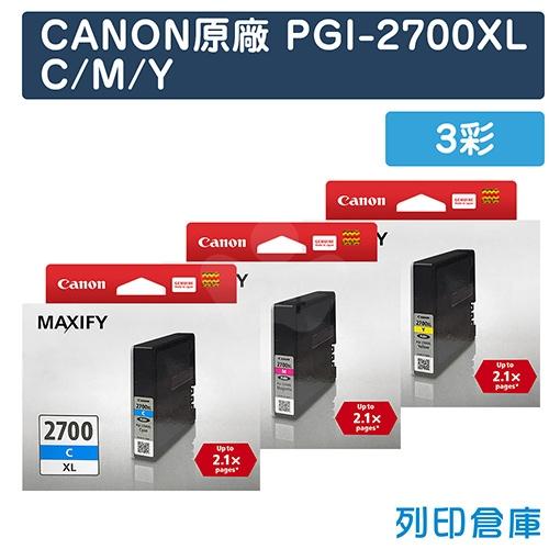 CANON PGI-2700XLC/M/Y 原廠墨水超值組(3彩)