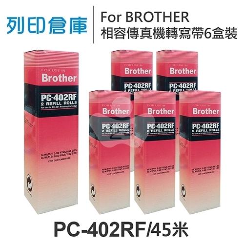 For Brother PC-402RF 相容傳真機專用轉寫帶足45米超值組(6盒)