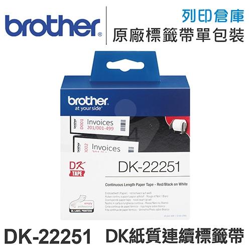 Brother DK-22251 紙質白底紅黑雙色連續標籤帶 (寬度62mm)