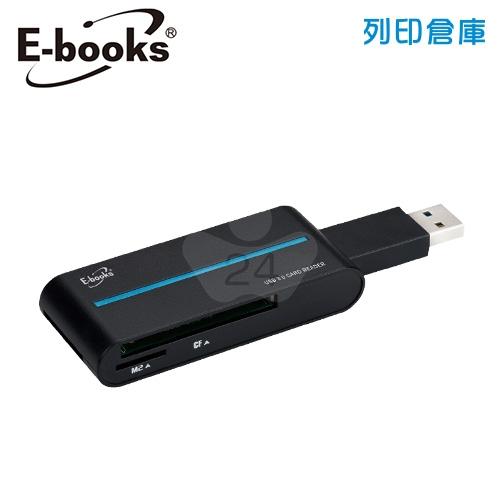 E-books T27 USB3.0 超高速多合一讀卡機