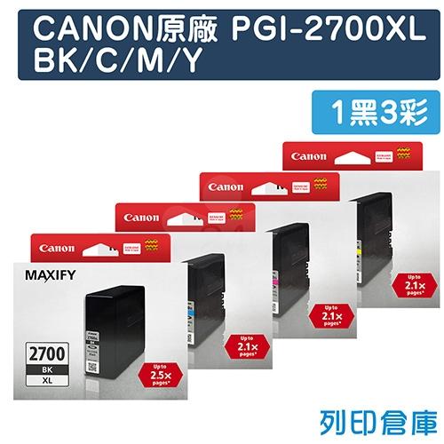 CANON PGI-2700XLBK/C/M/Y 原廠墨水超值組(1黑3彩)