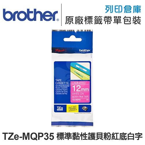 Brother TZ-MQP35 / TZe-MQP35 標準黏性護貝系列粉紅底白字標籤帶 (寬度12mm)