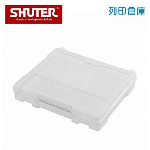 SHUTER 樹德 OF-1416 手提少格子盒(空盒) 透明色 (個)