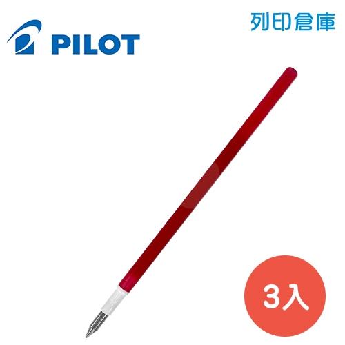 PILOT 百樂 LFBTRF-30UF-3-R 紅色 0.38 按鍵魔擦鋼珠筆芯 / 擦擦筆筆芯 1包3入