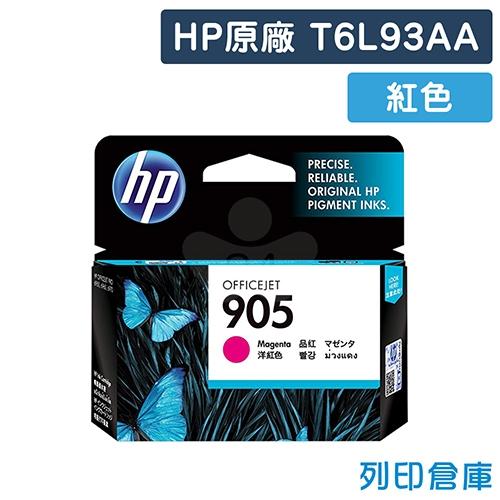 HP T6L93AA (NO.905) 原廠紅色墨水匣